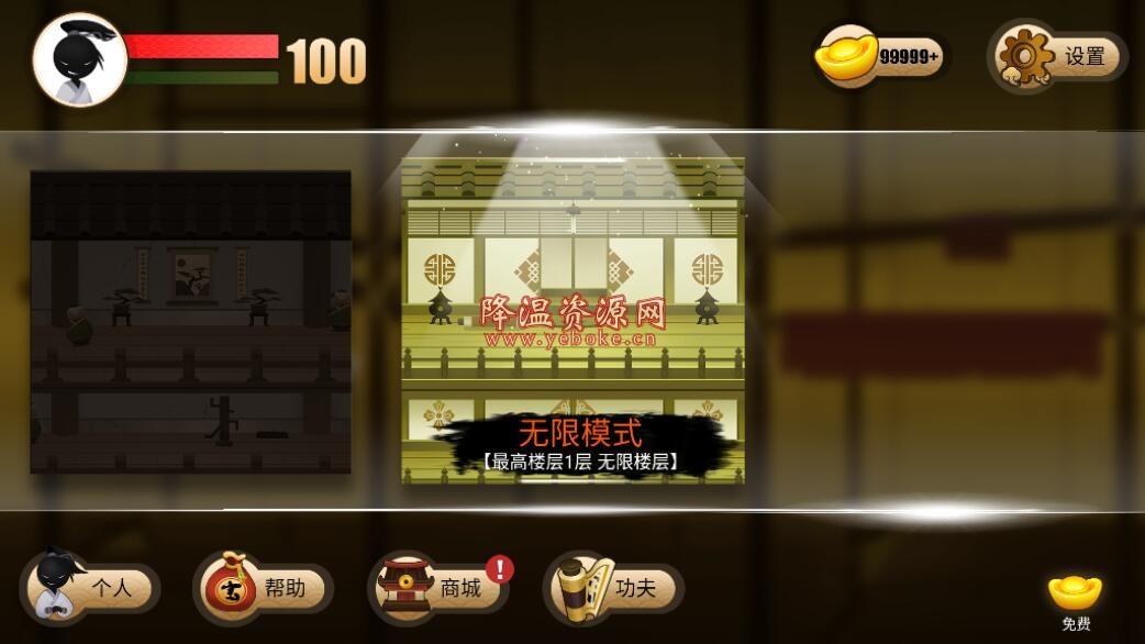 侠客火柴人2 破解版 好玩的城市战斗游戏 Android 第1张