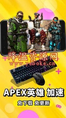 云电脑 v5.0.1.61 官方版 手机云游戏应用软件 Android 第1张