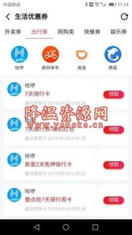 团鸭 1.0.4 安卓版 好用的手机优惠购物软件 Android 第1张