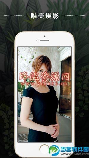 蕾丝猫官方 手机版 软件 第1张