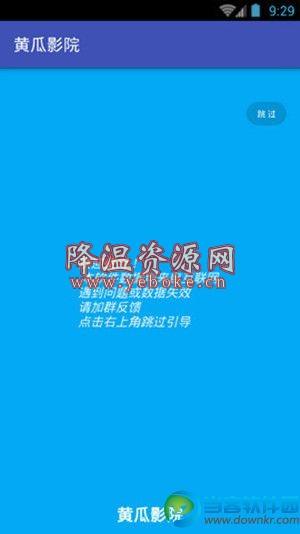 黄瓜影视免费版 赚钱软件 第1张