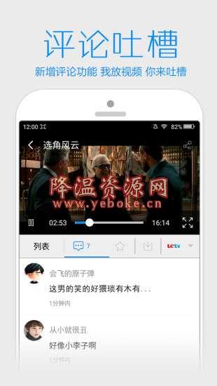 手心影院 v1.0 安卓版 免费视频播放软件 Android 第1张