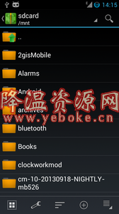 zarchiver正式pro中文版下载 Android 第2张
