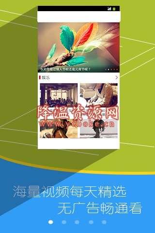手心影视免费版 v0.0.1 安卓版 易于使用的影视广播应用 Android 第2张