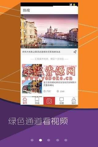 手心影视免费版 v0.0.1 安卓版 易于使用的影视广播应用 Android 第1张