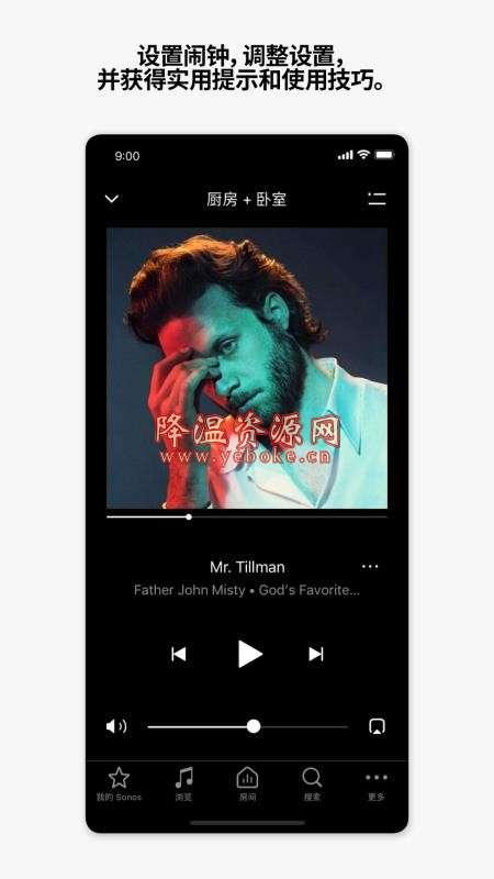 Sonos v10.4.2 安卓版 家庭智能音响系统服务应用 Android 第1张