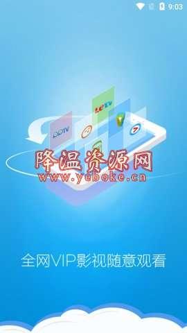 丝瓜app v1.0.6 会员版 视频观看应用软件 Android 第2张