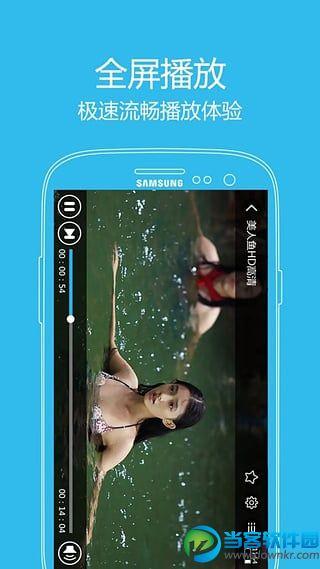 思远影院最新手机版观看 软件 第1张