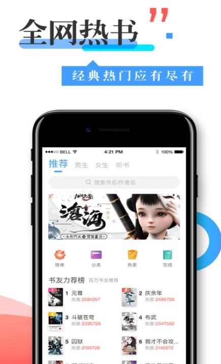换源神器app官方最新版 v1.1.6