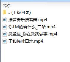 于和伟吐口水视频下载,微信8.0专属状态视频