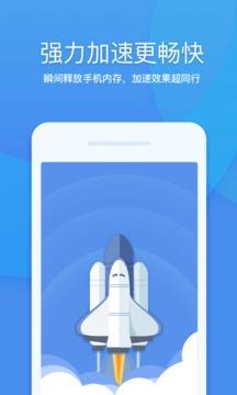 360清理大师Pro专业版下载 v7.5.2