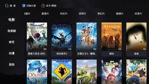 极光影院tv去广告版下载 v1.1.6