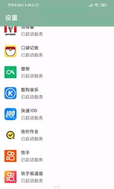 李跳跳app官方下载