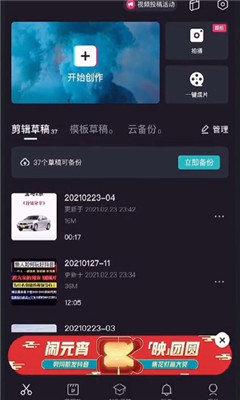 Avatarify中文版下载 v2.0