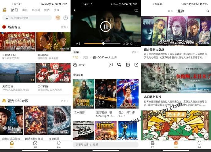 加菲猫影视app最新版下载