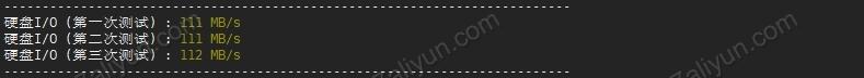 阿里云服务器119元香港区综合评测(图文介绍)