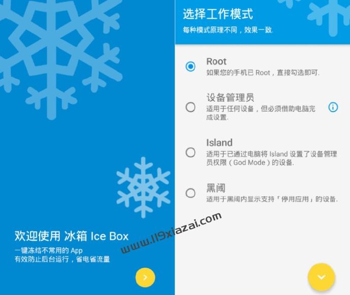 冰箱Ice Box直装专业版下载