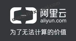 重置阿里云服务器远程连接密码(图文教程)