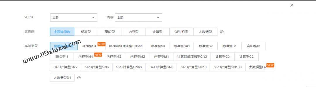 腾讯云服务器购买教程(超详细图文),附腾讯云代金券