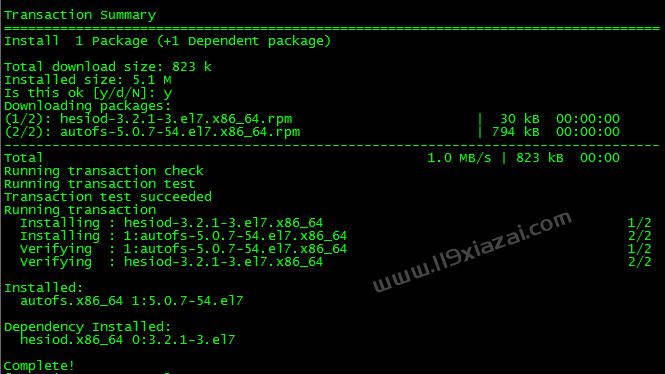 阿里云NAS硬盘同时挂载两个ECS详细图文教程