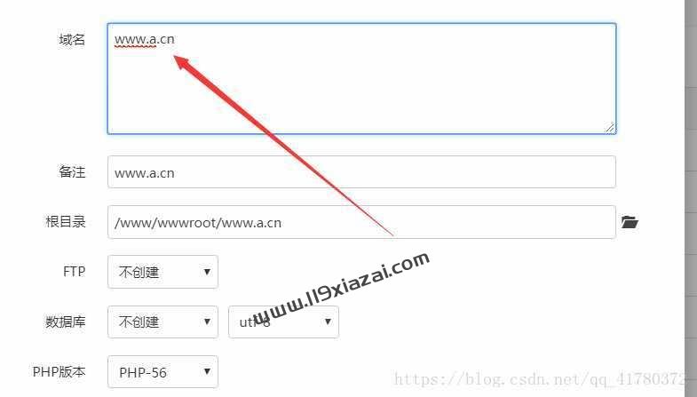 腾讯云服务器IP绑定自己的域名图文教程