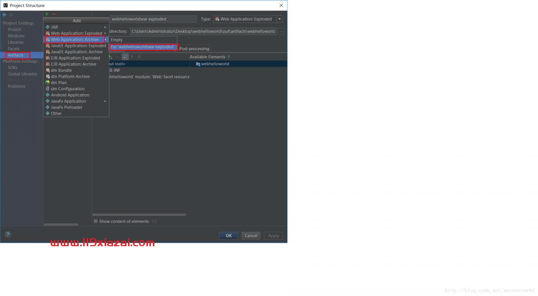 图文教你配置阿里云服务器搭建属于自己的网站