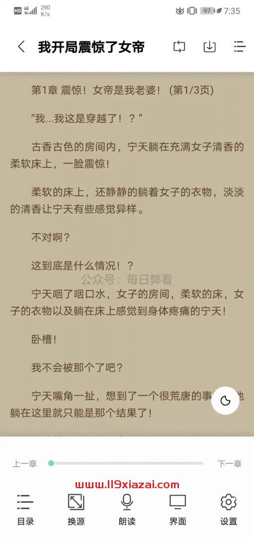 书香仓库app官网版下载