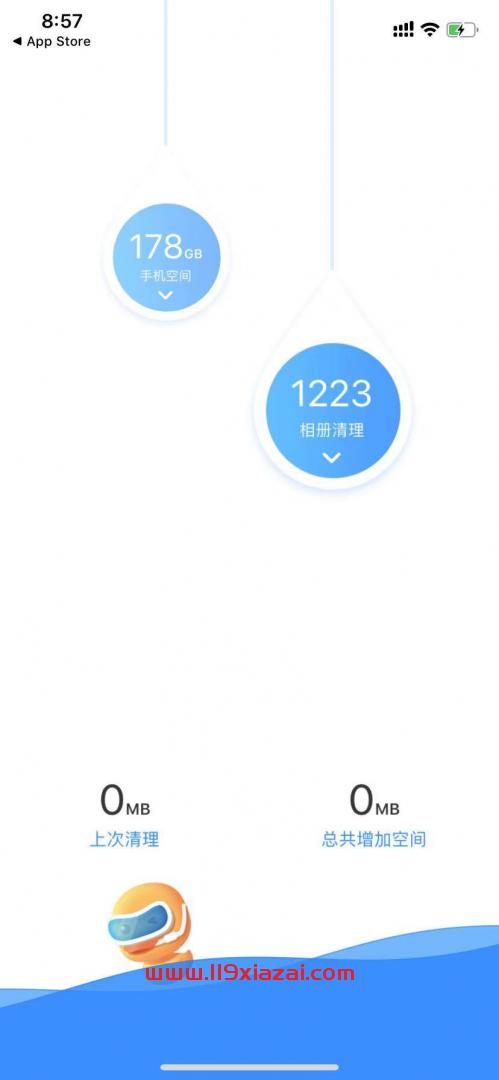 小鸭清理app苹果版下载