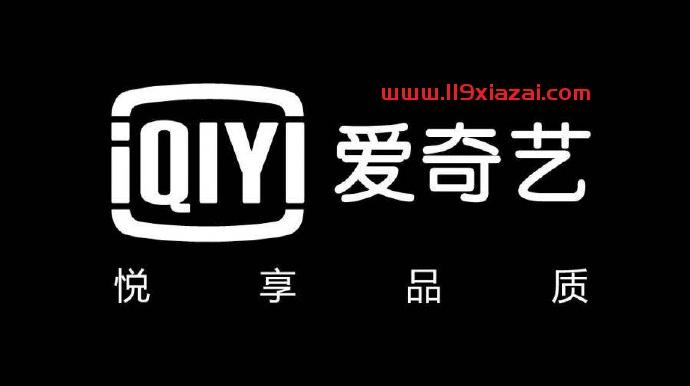 2021年爱奇艺vip官方会员优惠活动:爱奇艺99元包年链接来了
