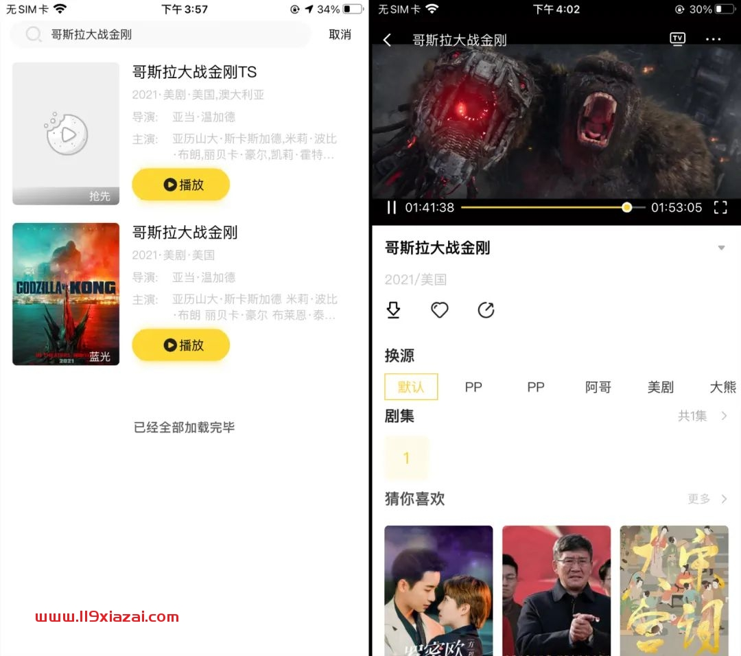 曲奇影视app免费下载