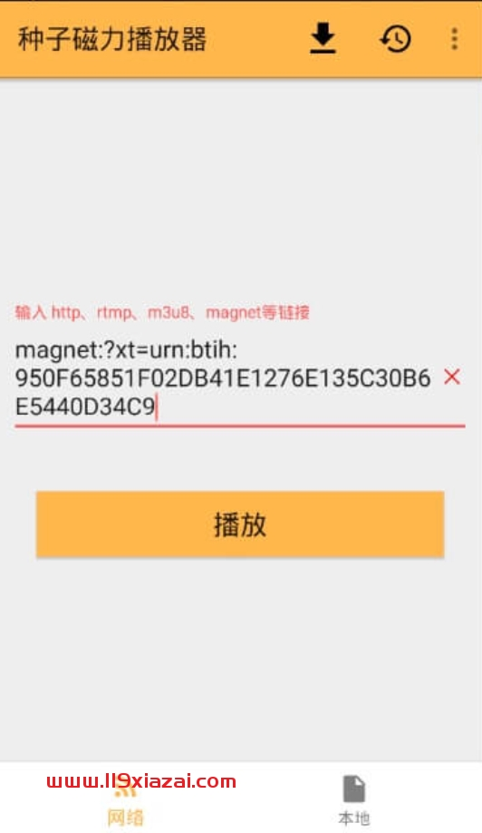种子磁力播放器app下载