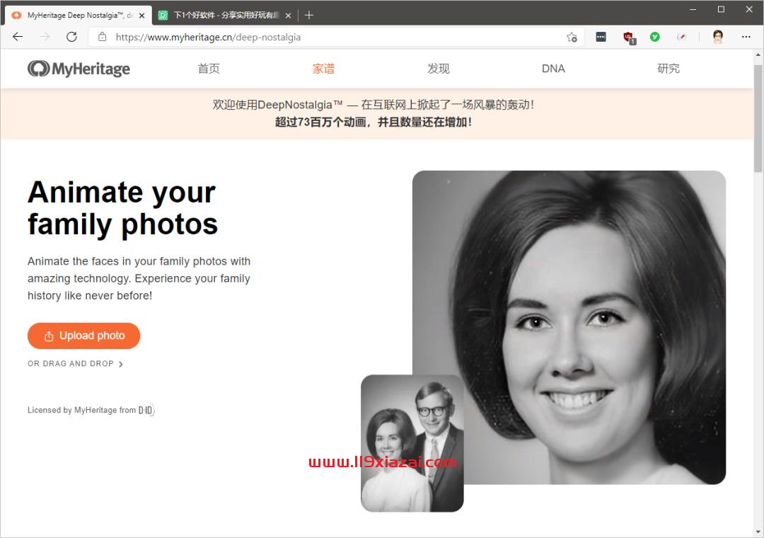 Deep Nostalgia 在线地址分享,可以让静态照片变的动起来