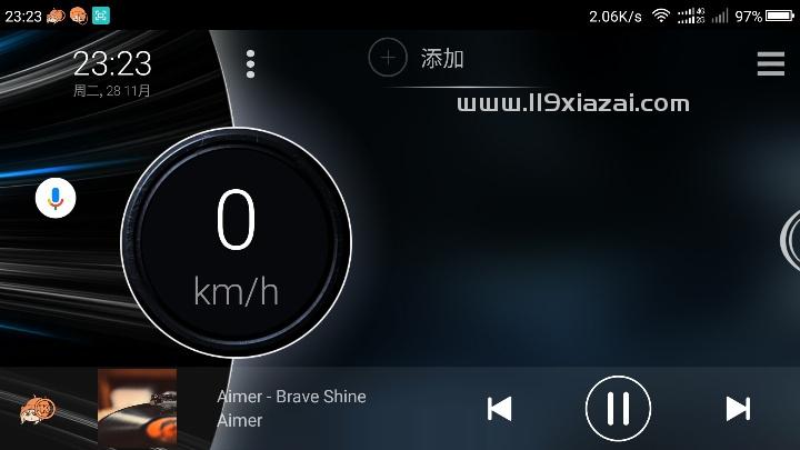 Car Launcher Pro app汉化版下载