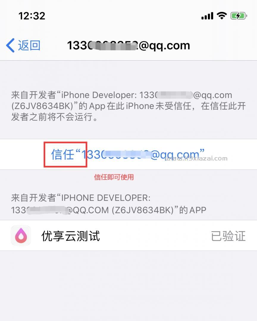 iOS自签工具Sideloadly下载
