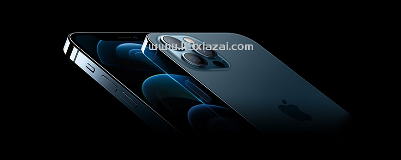 苹果12pro参数是什么?苹果12p参数详细介绍