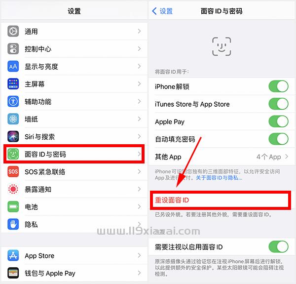 苹果设置了两个面容怎么删除?清空面容后,重新录入