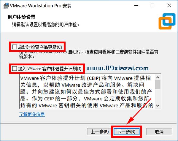 vmware workstation安装图文详细教程