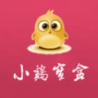 【宅男福利】小鸡寶盒v1.6_解锁_至尊版