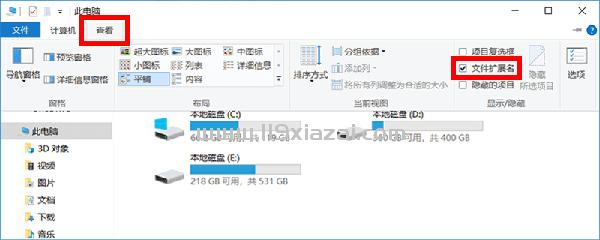 文本文档怎么显示txt