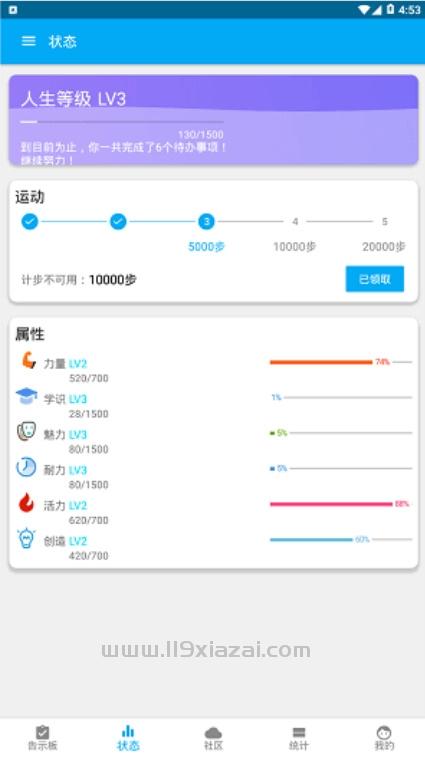 人升app高级版 v1.83.15
