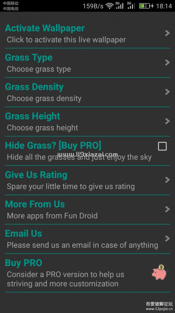 天空草地动态壁纸app